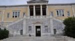 Студенты греческого университета победили в международных дебатах на тему конкуренции
