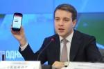 Никифоров считает, что РФ не нуждается в своей ОС