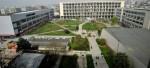 В греческом университете будут изучать ислам