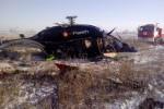 Вертолет частной компании упал в Ростовской области