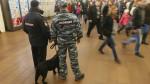 Столичные полицейские начали искать всех, кто причастен к вульгарной акции в метро