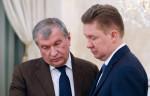 Алексей Миллер и Игорь Сечин обсудили вопросы сотрудничества