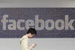 Facebook запустит функцию поиска попутчиков