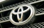 Автомобильный концерн Toyota перестанет выпускать автомобили в Японии