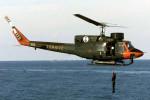 В водах Эгейского моря затонул вертолет ВМС Греции