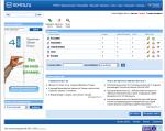 Благодаря сайту Pochta.ru можно узнать о прибытии почтовых электронных документов