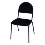 Непредоставленный работнице стул обошелся Hair Clinic в круглую сумму