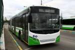 «Волгобас» наращивает производство газомоторных автобусов