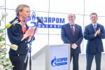 «Газпром-экспорт» проведёт второй аукцион