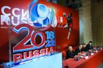Правительство РФ установило пределы стоимости за проживание в отелях в период чемпионата мира — 2018