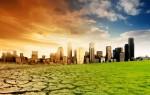 Что принесет глобальное повышение температуры