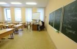 Более 9000 школ России закрыли из-за эпидемии гриппа