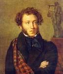 Музей Пушкина предлагает свободное посещение тёзкам поэта