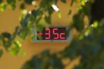 Учёные предупредили об опасности ближайших температурных рекордов