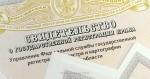 Приватизировать жилплощадь в РФ до марта 2017 года можно бесплатно