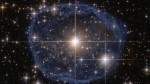 «Хаббл» обнаружил огромную и прекрасную звезду в «голубом пузыре»