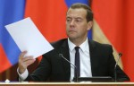 Премьер-министр РФ: правительство не собирается повышать налоговую нагрузку вплоть до 2018 года