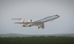 Самолет был посажен в аварийном режиме в Астане
