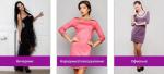 Модные платья в удобном интернет магазине