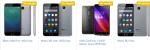Большие возможности для выбора мобильного телефона
