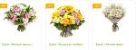 Яркий букет цветов с доставкой на дом