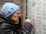 Безработица в РФ выросла за первые три месяца года на 7%