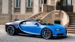 5 самых дорогих суперкаров Женевского автосалона