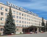 Бюджет технического перевооружения «Уралвагонзавода» в 2016 году составит 2 млрд. рублей