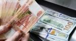 Очередное снижение курса рубля