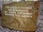 Власти Австрии намерены забрать из частного владения дом, где родился Гитлер