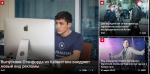 Актуальные новости Казахстана
