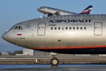 «Аэрофлот» возобновляет рейсы в столицу Бельгии