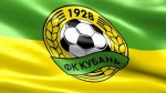 Футбольный клуб «Кубань» лишился поддержки главного спонсора