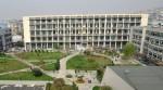 В Университете Аристотеля в Салониках ввели исламоведения
