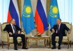 Россия и Казахстан обсудили перспективы сотрудничества в сфере ядерной энергетики
