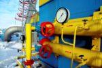 К 2020 году Украина планирует отказаться от импорта газа