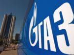 «Газпром» расстанется с акциями Eesti Gaas