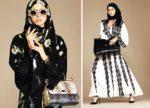 Бренд Mango представил коллекцию мусульманской одежды
