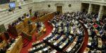 Парламентарии Греции проголосовали за пенсионную реформу