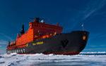 Российский ледокол осуществил проводку первого судна в порт Саббета