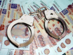 Московский бухгалтер незаконно присвоил 11,0 млн. рублей