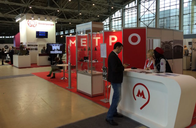 В российской столице завершен 1-ый этап аукциона наторговлю вметро