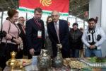 Делегация «Газпрома» прибывает в Тегеран