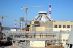 «Росатом» приступит к сооружению АЭС в Египте