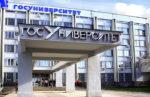Самарский университет выиграл государственный грант на развитие компьютерного инжиниринга