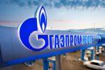 «Газпром» удерживает производственные затраты на рекордно низком уровне
