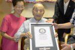 Самым пожилым выпускником вуза стал гражданин Японии