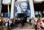 В Киеве прошла церемония прощания с Павлом Шереметом