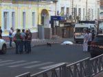 В центре Харькова застрелили человека