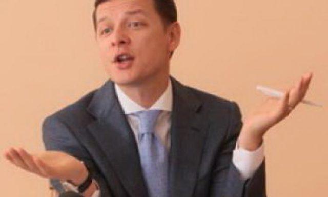 genprokuratura-ukrainy-vozbudila-ugolovnoe-delo-v-otnoshenii-lyashko_1
